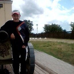 Денис, 28 лет, Чистополь
