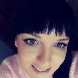 Кристина, Набережные Челны, 35 лет