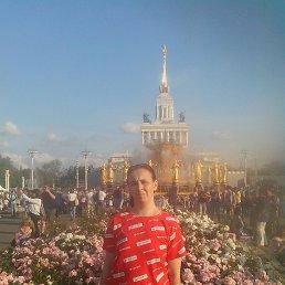 Оксана, 39 лет, Мытищи
