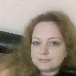 Амина, 41 год, Бутово