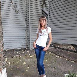 Фото 💞Мечта 💞, Москва - добавлено 3 сентября 2019