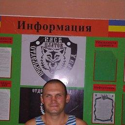 Сергей, 30 лет, Первомайск