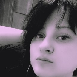 Анастасия, 20 лет, Новокузнецк