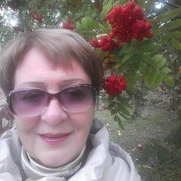 Галина, Уфа