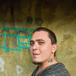 Богдан, 27 лет, Москва