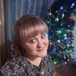 Ирина, 29 лет, Рубцовск