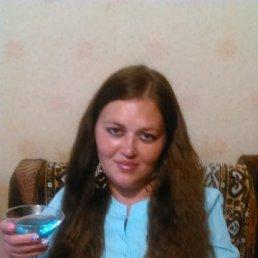 Алена, 29 лет, Ижевск