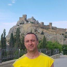 Эдуард, 46 лет, Новороссийск