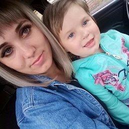 Евгения, 26 лет, Самарское
