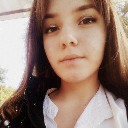 Po, 19 лет, Иркутск