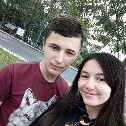 Любит Рому, 18 лет, Ивано-Франковск