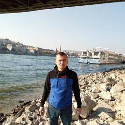 Виталий, 44 года, Сумы