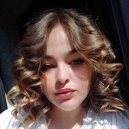 Вера, 21 год, Рязань