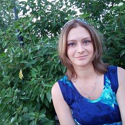 (((оксана))), 36 лет, Калининград