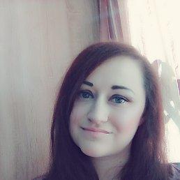 Каролина, Екатеринбург, 32 года