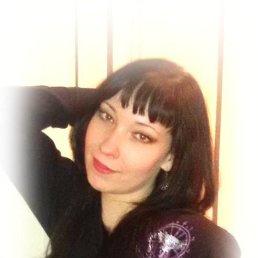 Екатерина, 32 года, Магнитогорск