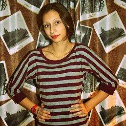 Инна, 18 лет, Самара