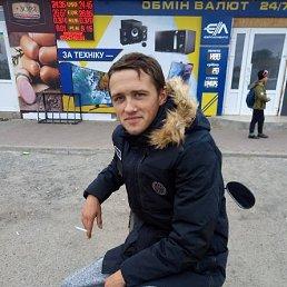 Yurii, 21 год, Энергодар