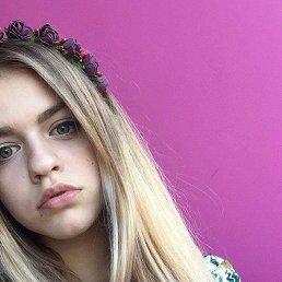 Валерия, 24 года, Мариуполь