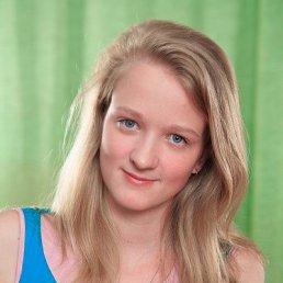 Софья, 26 лет, Жигулевск
