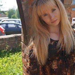 Кристина, 24 года, Промышленная