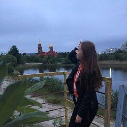 Анна, 19 лет, Уфа