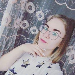 Амина, 23 года, Магнитогорск