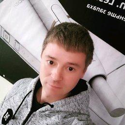Alex, 43 года, Шахтерск