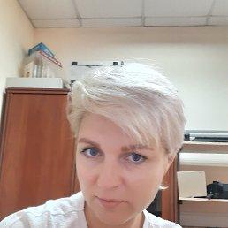 Оксана, 40 лет, Магнитогорск