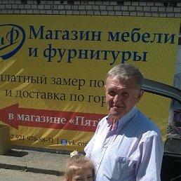 Сергей, 58 лет, Ивангород
