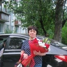 Людмила, Богородское