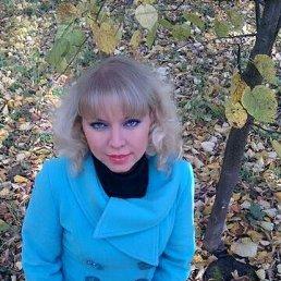 Галина, 32 года, Нижний Новгород