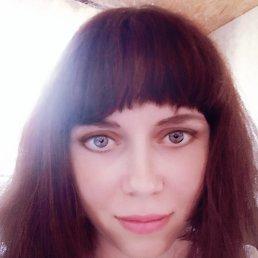 Полина, 25 лет, Омск