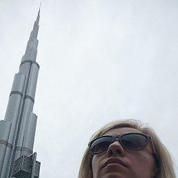 Наталья, 45 лет, Старая Купавна