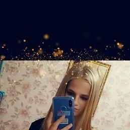 Ирина, 18 лет, Москва