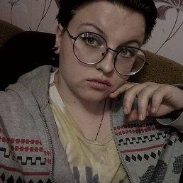 Наталия, 22 года, Харьков