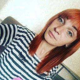 Elen, 24 года, Горишние Плавни