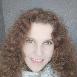 Элина, 19 лет, Краснодон