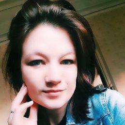 Ирина, 29 лет, Николаевск