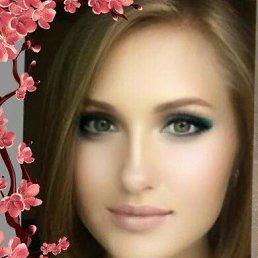 Катрин, 30 лет, Одесса