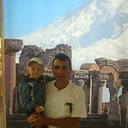 Арутюн, 47 лет, Высоковск