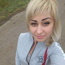 зая, 29 лет, Днепропетровск