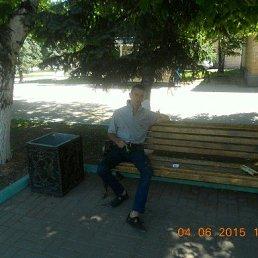 Артем, 30 лет, Гуково