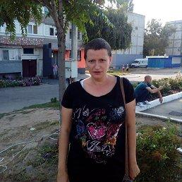 Евгения, 44 года, Терновка