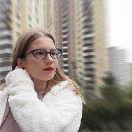 Катя, 17 лет, Киев