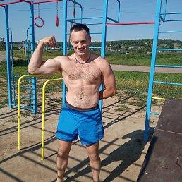 Костя, 32 года, Сочи