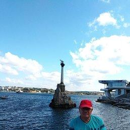 Александр, Кыштым, 59 лет