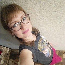 нина, 28 лет, Мурманск