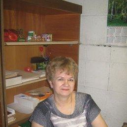 Валентина, 65 лет, Озерск