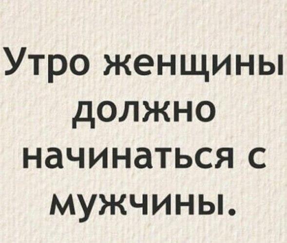 Доброе утро,любимая ! ))